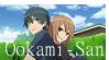 Ookami-San Stamp by KadeeLark