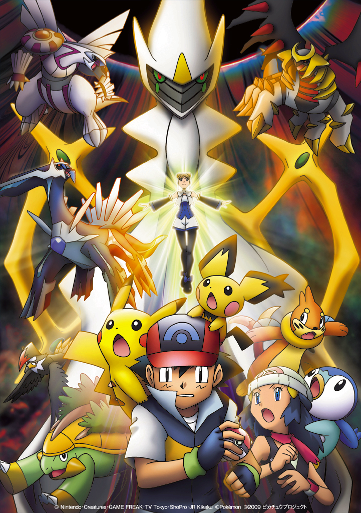 Pokemon Arceus And The Jewel Of Life By Kyurem600 On Deviantart