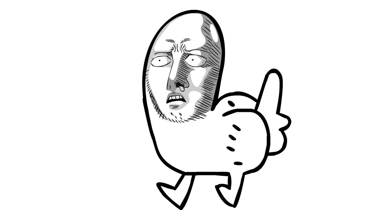 Saitama Dickbutt crossover by Mr-Perry