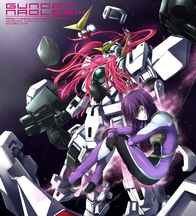 Gundam Nadleeh by L-A-B-O