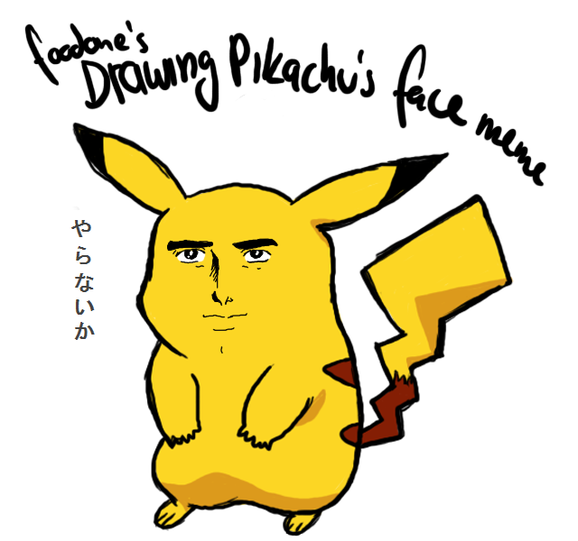 stupid pikachu faces favourites by juicethehedgehog on DeviantArt