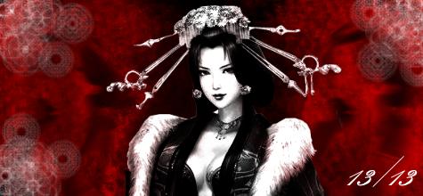 Tamamo Signature 2 by vampire-moon
