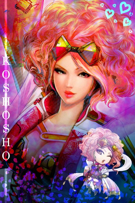 Koshosho Edit by vampire-moon
