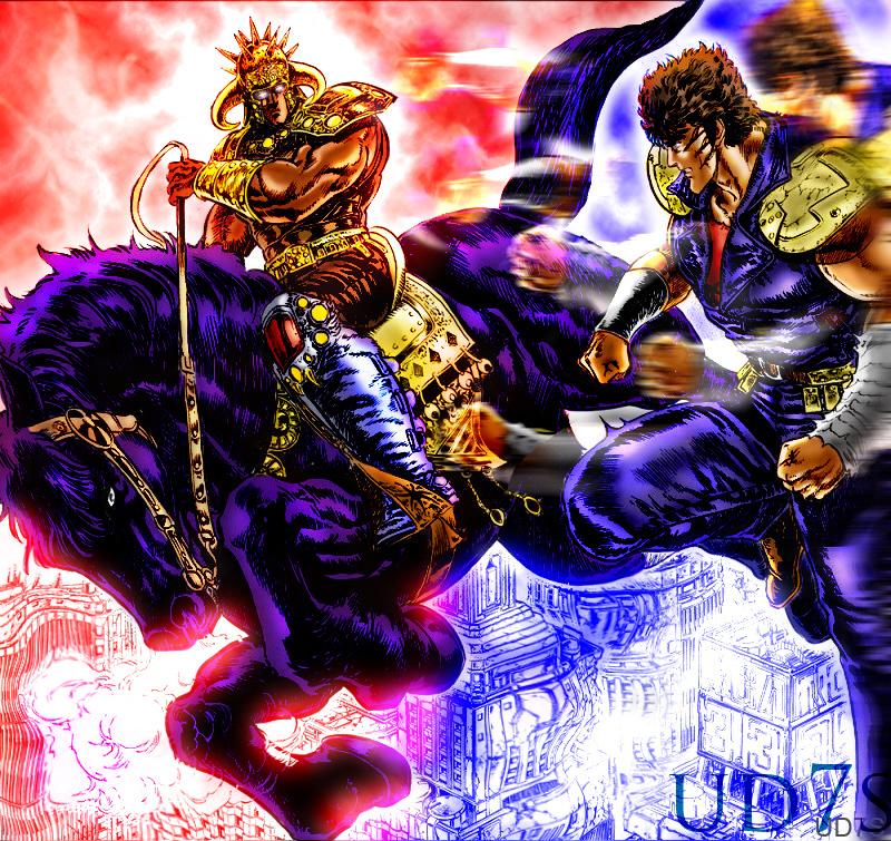 Kenshiro Vs Raoh By UD7S On DeviantArt