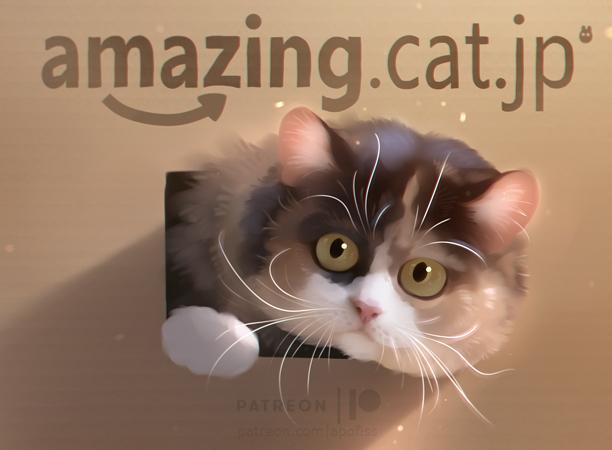 amazing.cat.jp by Apofiss