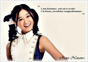 Nozawa Rena no jikoushoukai desu by sweetya96