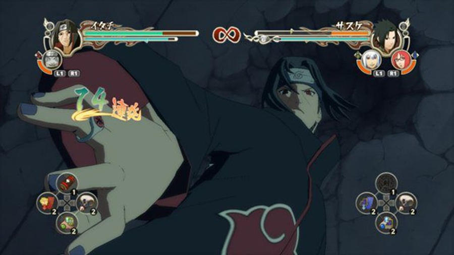 Itachi Vs Sasuke By GamerManiac On DeviantArt