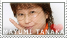 People: Mayumi Tanaka by Vulpixi-Stamps