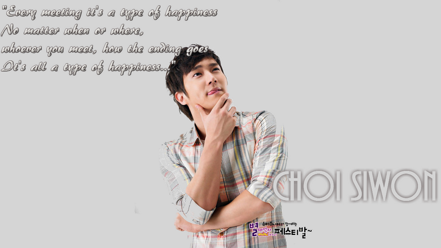 Choi Siwon Wallpaper by razna4820 on deviantART