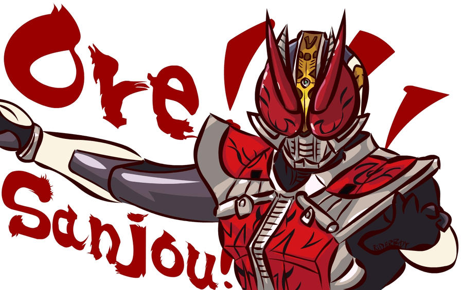 Kamen Rider Den O Logo Kamen Rider Den-O Sword Form