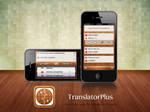 iPhone App.- work