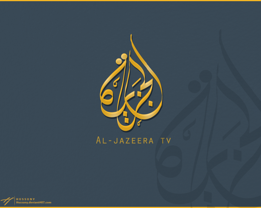 Aljazeera tv Logo by hussuny on DeviantArt