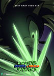 SONIC and TAILS Crystal Hazard - Teaser #1 by EVOHeaven