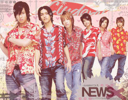 NewS header by akira-shock