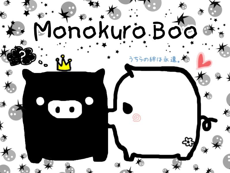 monokuro - DeviantArt