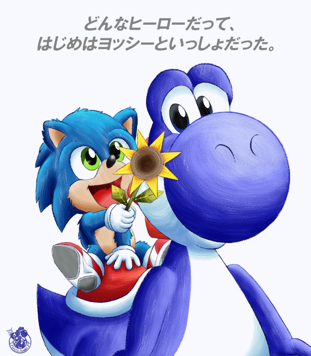 Yoshi And Movie Baby Sonic By Music Yoshi Z On Deviantart