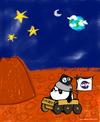 Curiouspanda on Mars by PoWahPanda