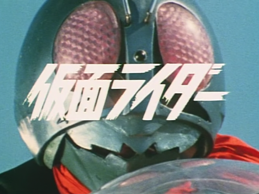 Kamen Rider 1 (Masked Rider 1) by ShinRider on DeviantArt