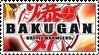 Bakugan Logo stamp by DragonoidColossus747