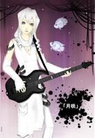 Tsukasa by deadeyes-star
