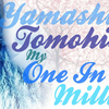 My One In A Million by Leska863