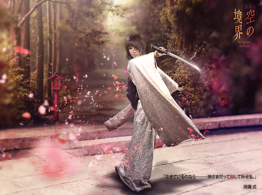 Kara no Kyoukai (Garden of Sinners): Ryougi Shiki by yukino-shiki
