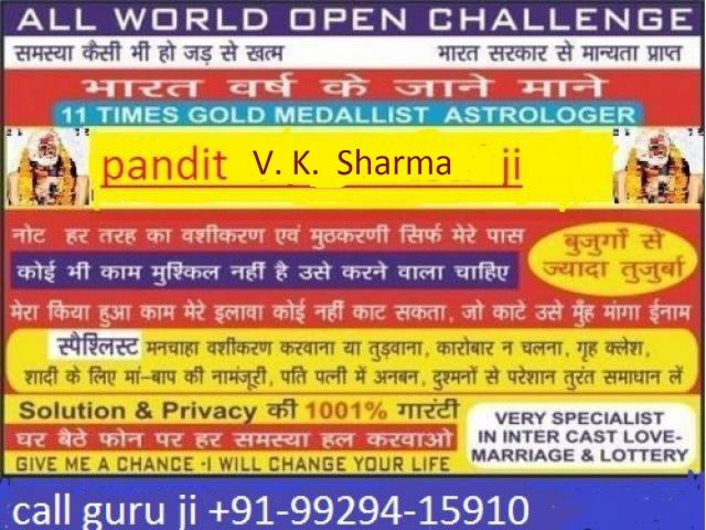 Love Problem Solution Specialist Baba+919929415910 by