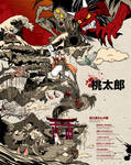 Advertisement : Momotaro