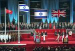Alternate History: Israeli-Hong Kong handover