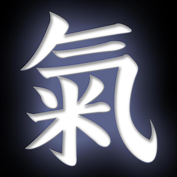 Spirit kanji by acer v on deviantart