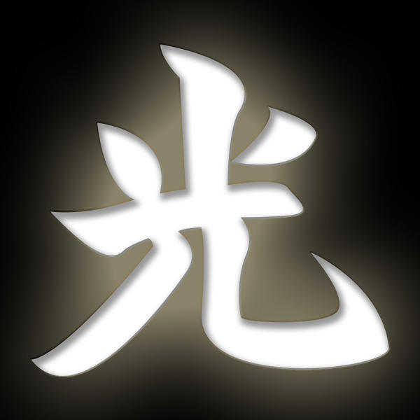 light kanji by acerv on deviantart
