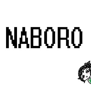 Naboro-kun's Profile Picture