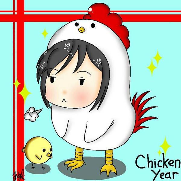 Happy Chicken Year everyone!! by JaneChristie