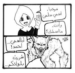 Arabic Conversation 2 by e60m