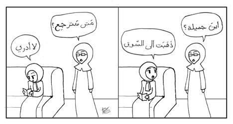 Arabic Conversation 3 by e60m