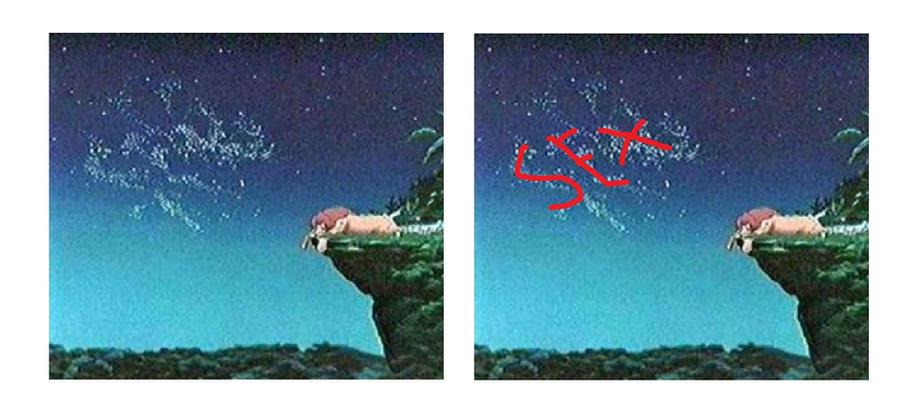 Lion king sex hidden message