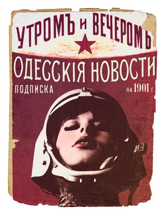 United Soviet States of Astonia (USS) Soviet_Utopia_by_JaimePosadas