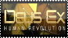Deus Ex: Human Revoltuion [Stamp] by darkdissolution