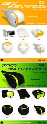 Icons-Zero Dimensionalit 2