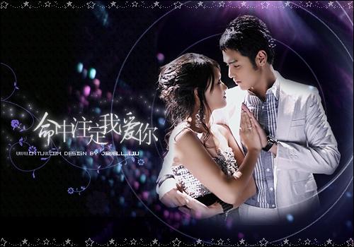 fated to love you 2 by jewell liu Định Mệnh Anh Yêu Em