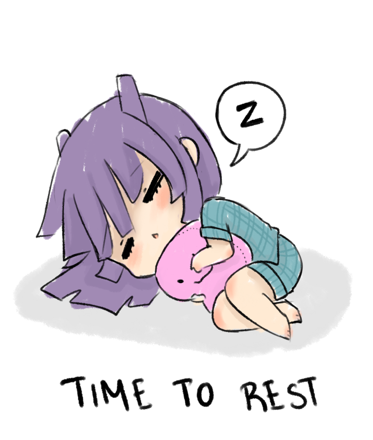 Rest Time Clipart Www Imgkid Com The Image Kid Has It