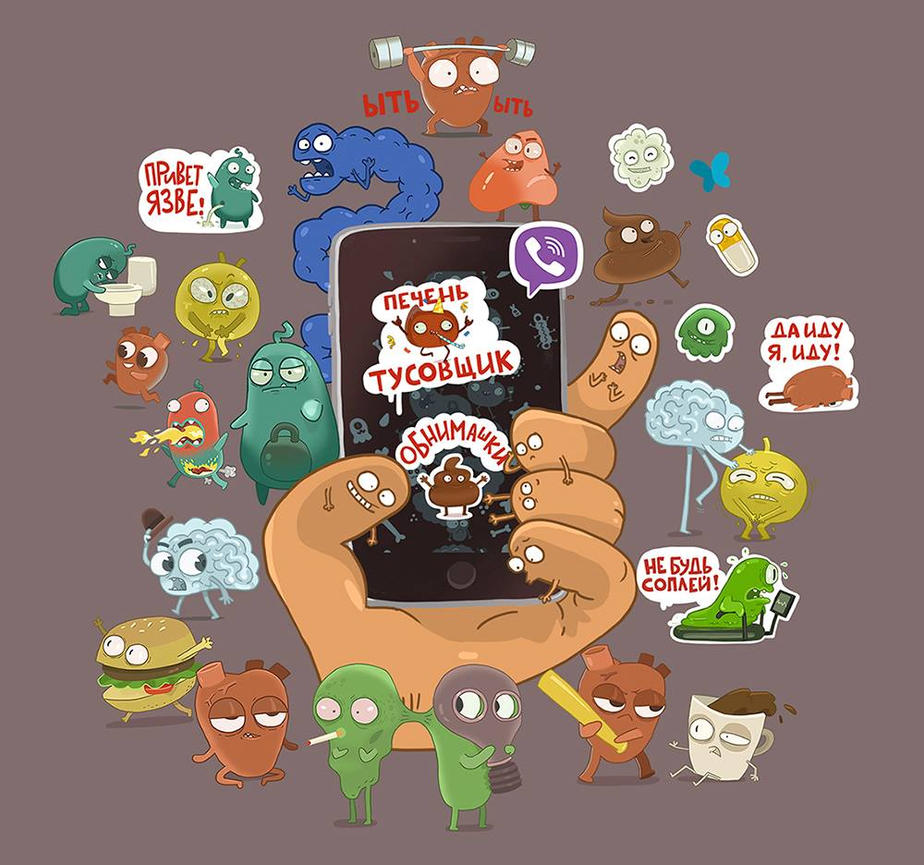 Sticker for viber by adui