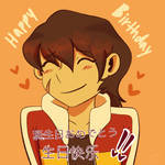 Happy Birthday Keith