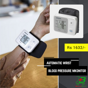 Buy BP Monitor Online at Best Price India