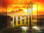 al5afoor