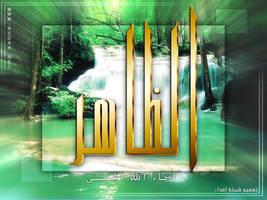 al6aheer by asdaa2010