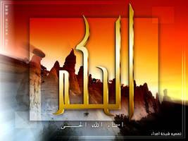al7akam by asdaa2010
