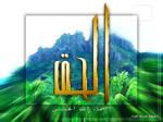al7aq
