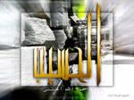 al7aseeb