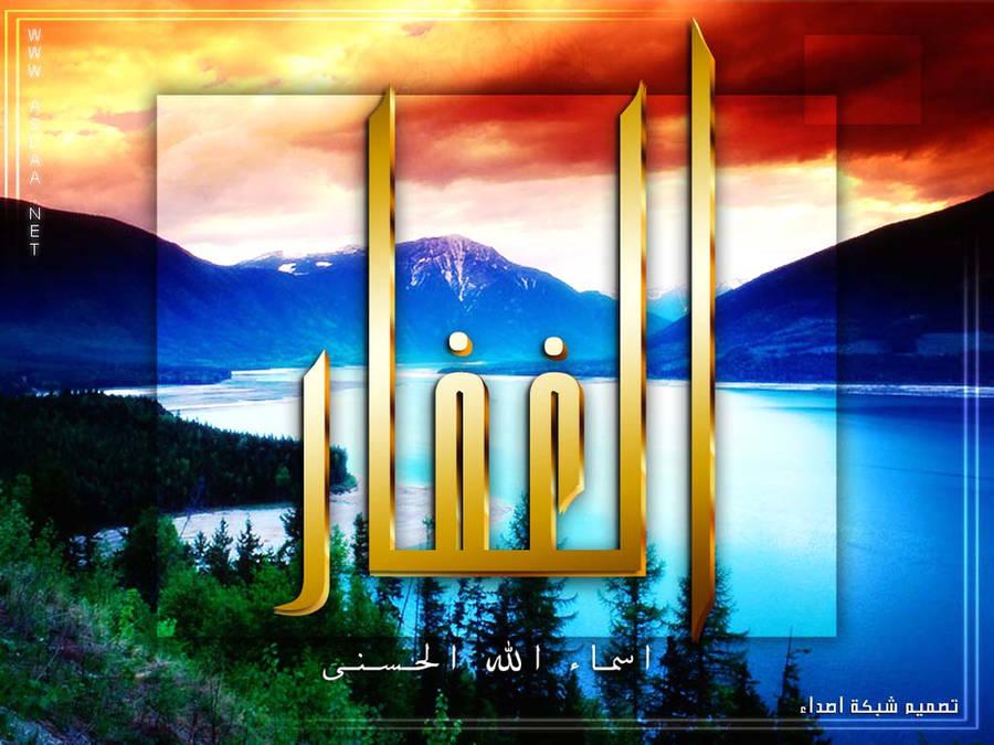 al5afarr by asdaa2010